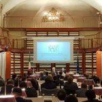 Roma, Camera dei Deputati 31-01-2018 f5